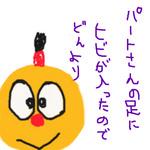 koro-1.jpg